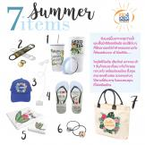 7 Summer items